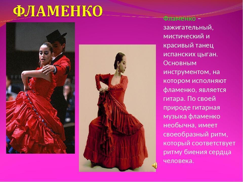 азовских все названия танцев картинки после диагностики финансы