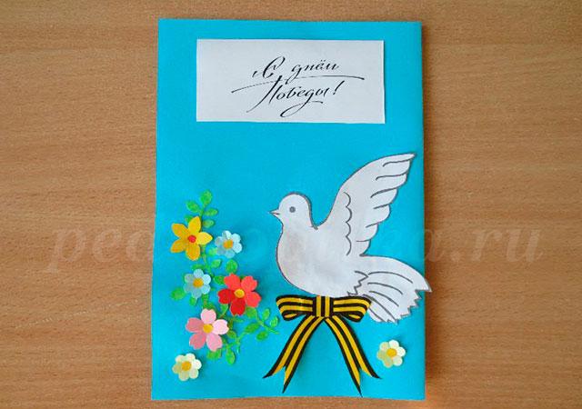 Поздравительные рождеством, аппликация открытка на 9 мая в средней группе