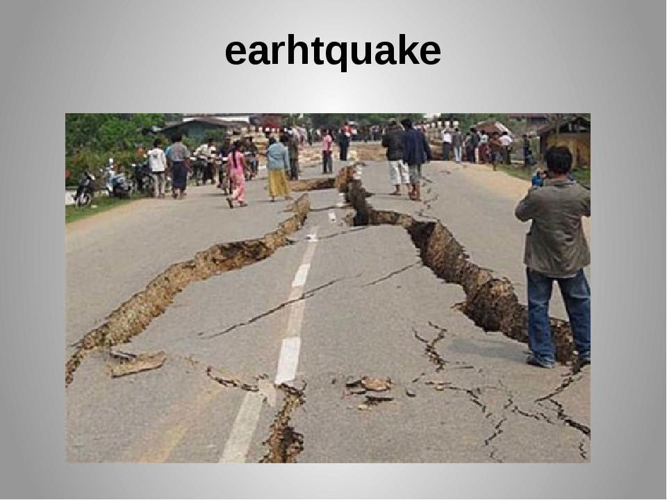 проект про стихийные бедствия на английском 8 класс сорта