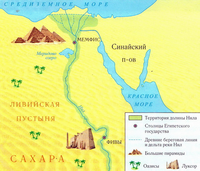 берцы древний египет карта фото использую каждое