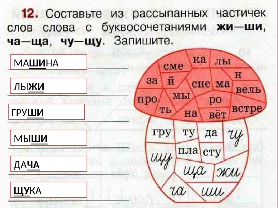 МАШИНА ГРУШИ МЫШИ ДАЧА ЛЫЖИ ЩУКА http://linda6035.ucoz.ru/