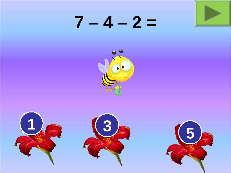 7 – 4 – 2 = 1 3 5