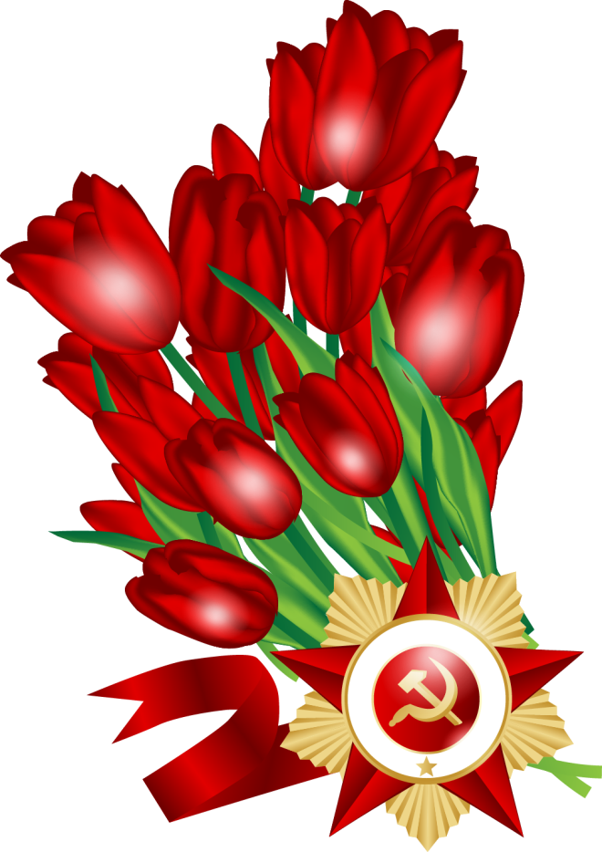 Цветы на открытку 9 мая