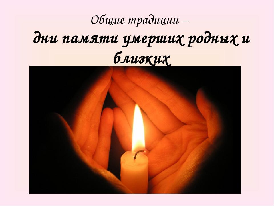 Выздоравливайте, открытка о памяти родных и близких умерших о сестре