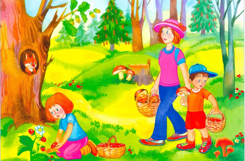 Картинка про лето для детей детского сада