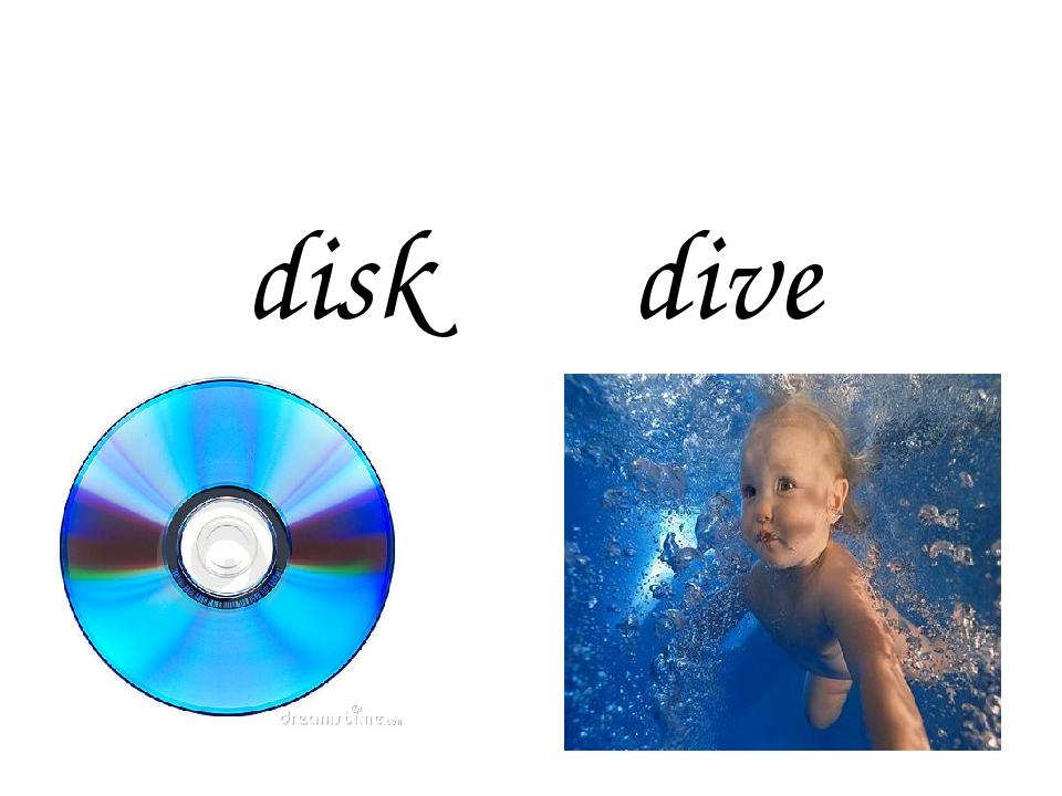disk dive