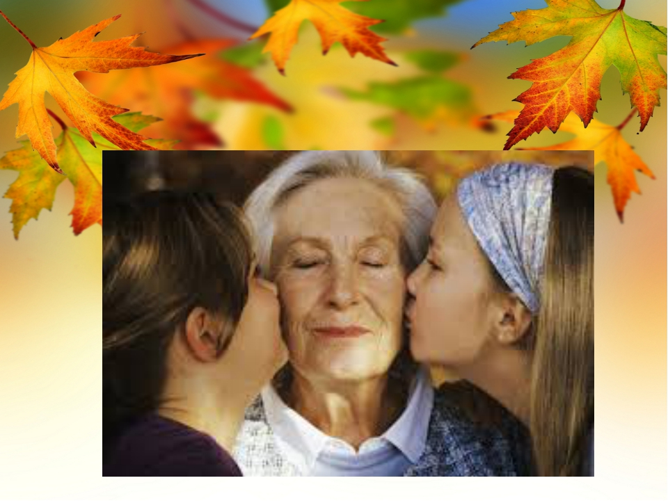 Шаблоны для пожилых людей