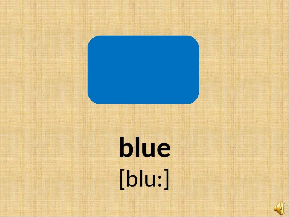 blue [blu:]