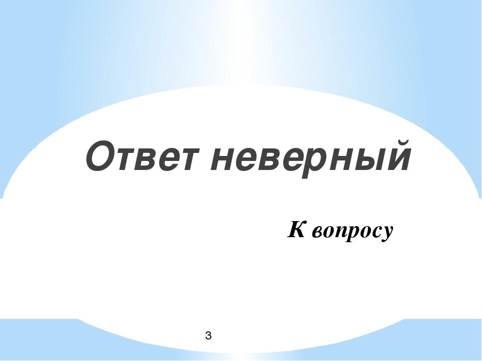 Карточка 1