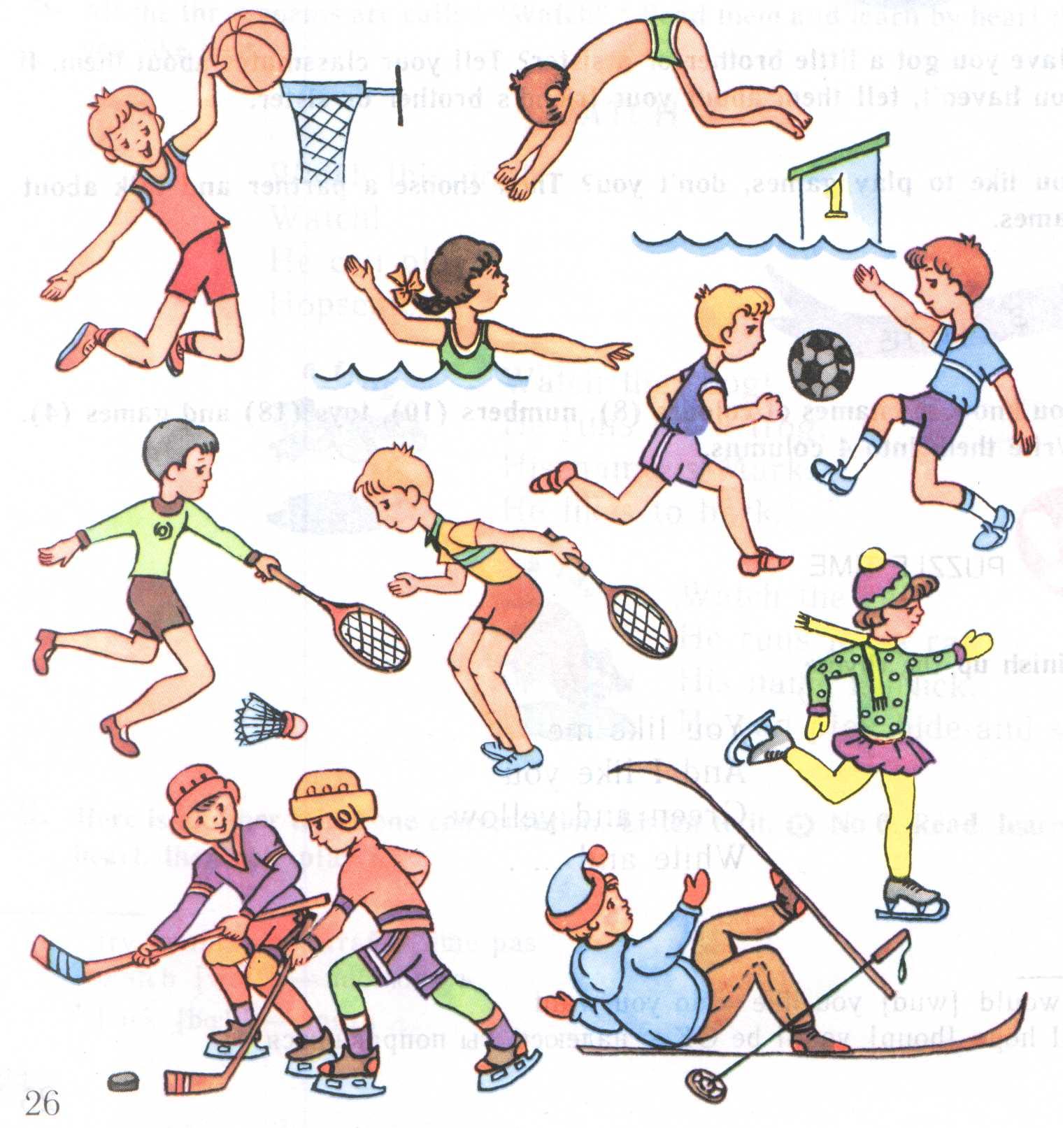 Спортивные картинки для детей по всем видам спорта