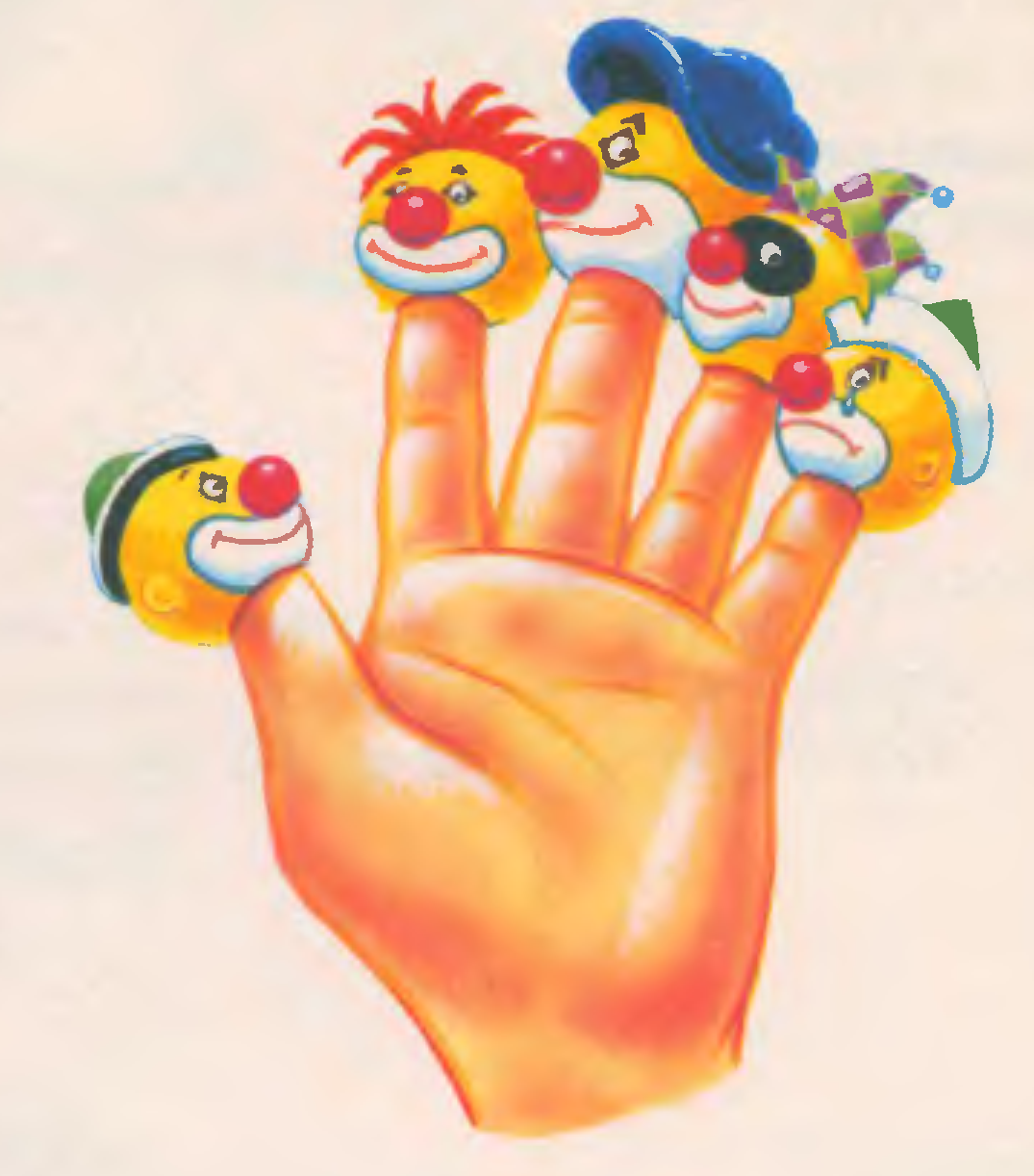 Картинки к пальчиковым
