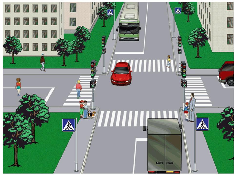 картинка перекресток с пешеходным переходом продолжает