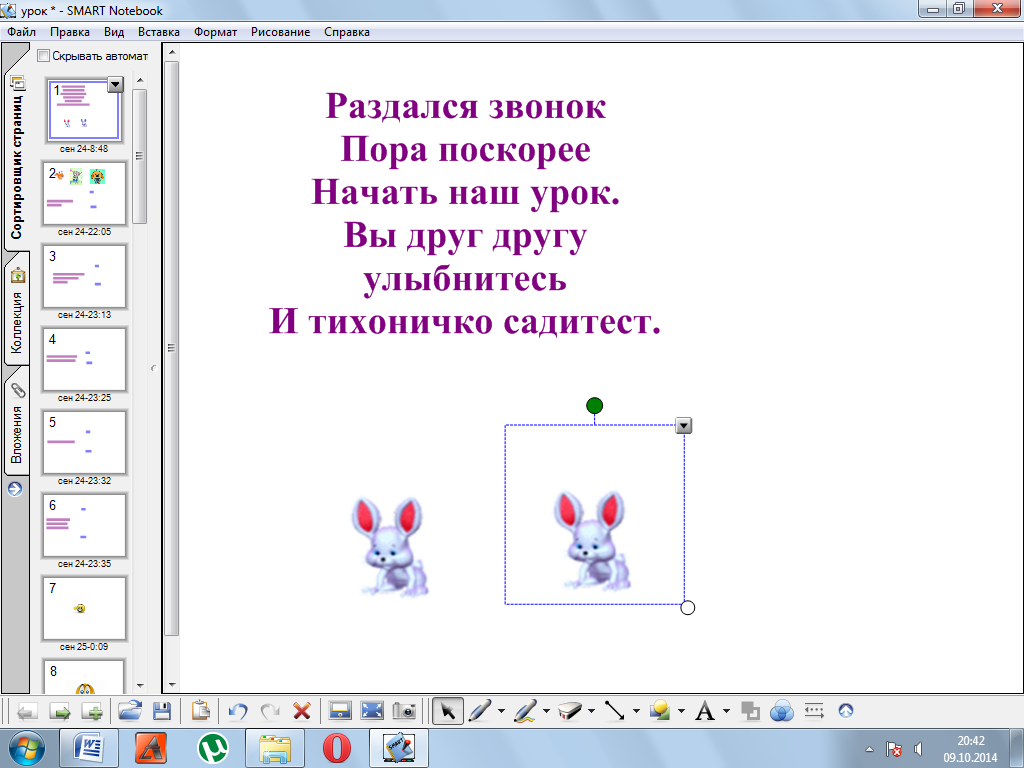 hello_html_1a688880.png