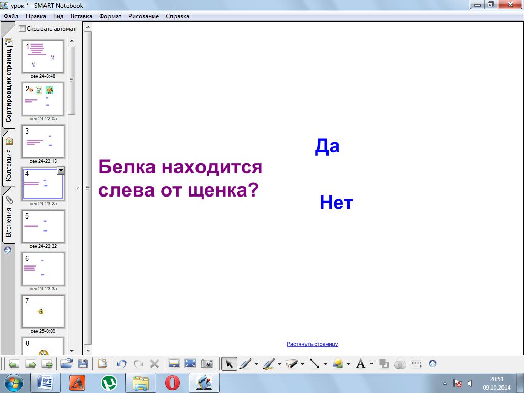 hello_html_21d7e632.png