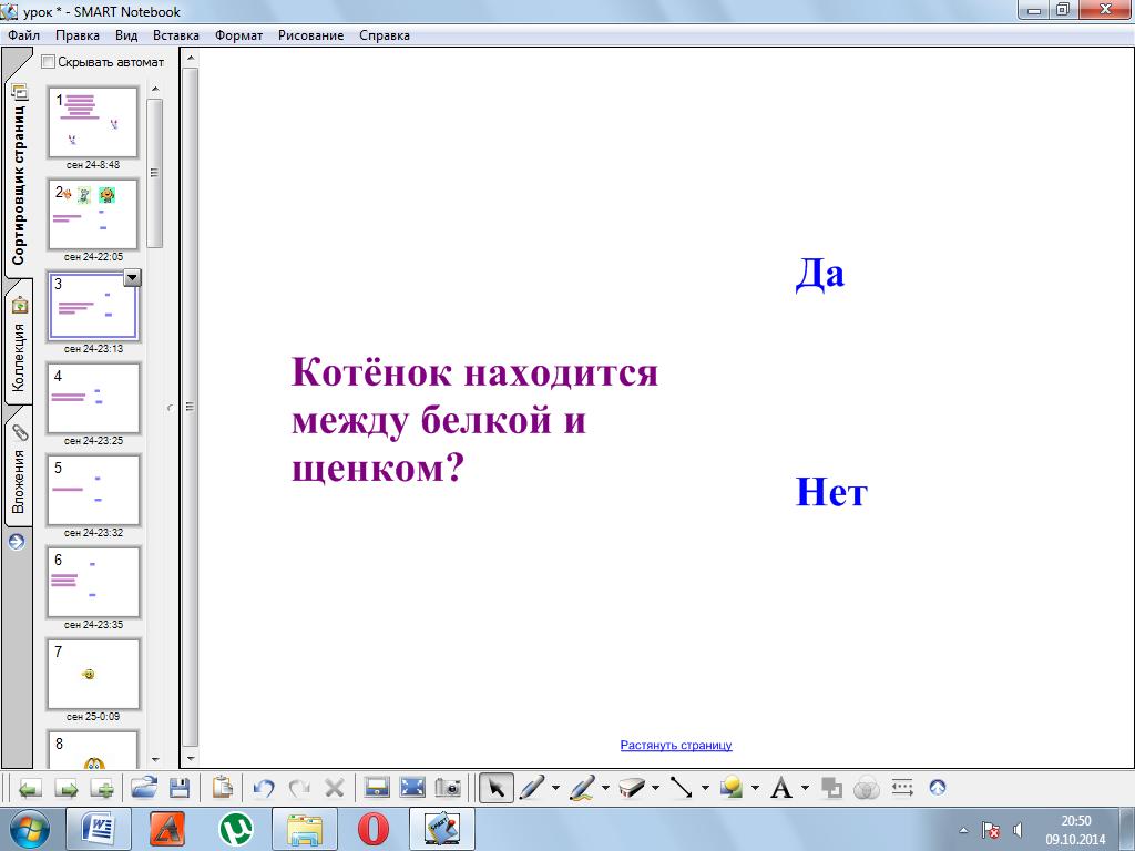hello_html_44d4b1b1.png