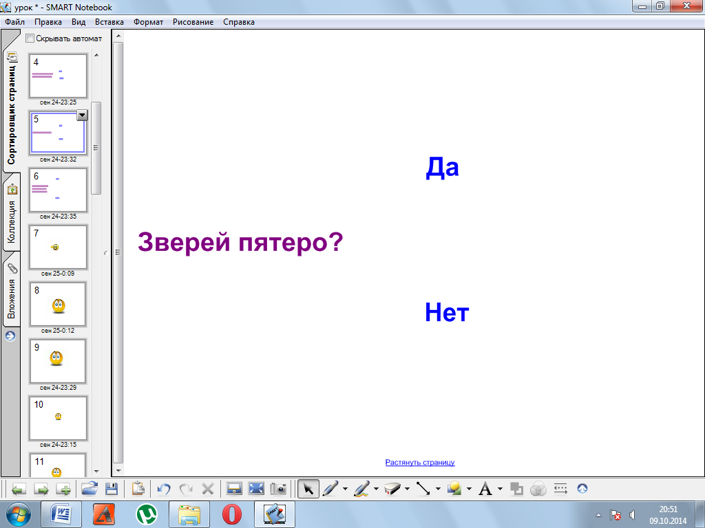 hello_html_m14739e9c.png