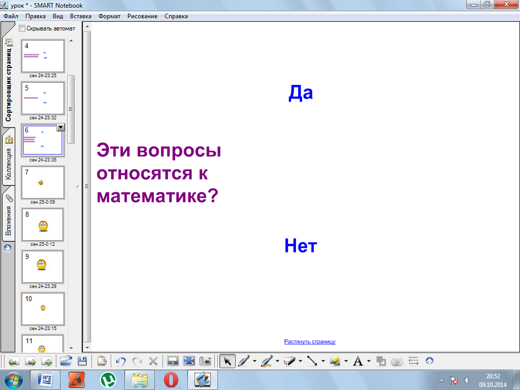 hello_html_m3312ad96.png