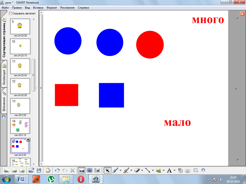 hello_html_m43d84489.png