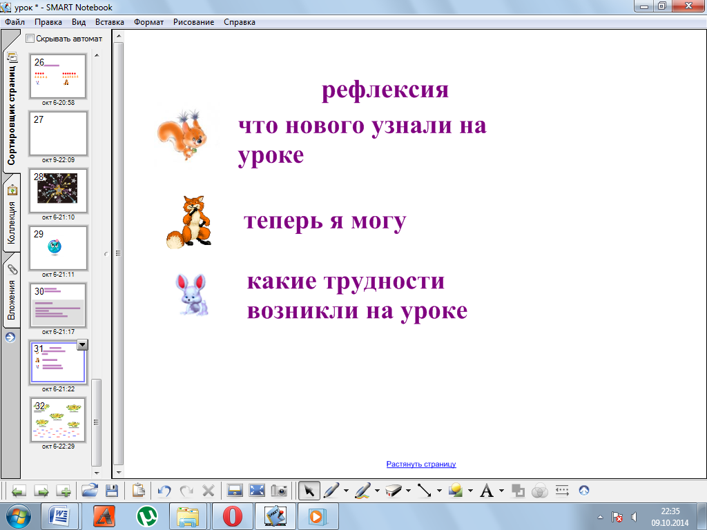 hello_html_m77ca5b72.png