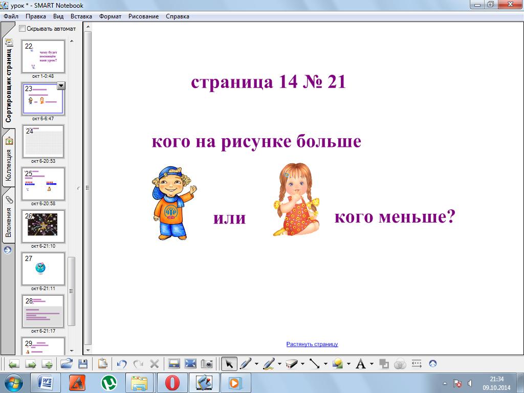 hello_html_m7bdaf73a.png