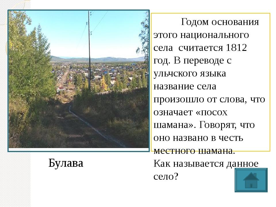 Лесоразработки были сезонные: зимой нанимались рабочие из колхозов Нижнего Ам...