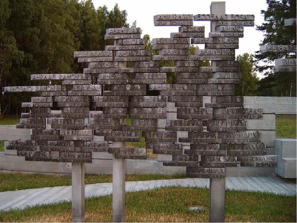 433 белорусские деревни, пережившие трагедию Хатыни, были возрождены после в...
