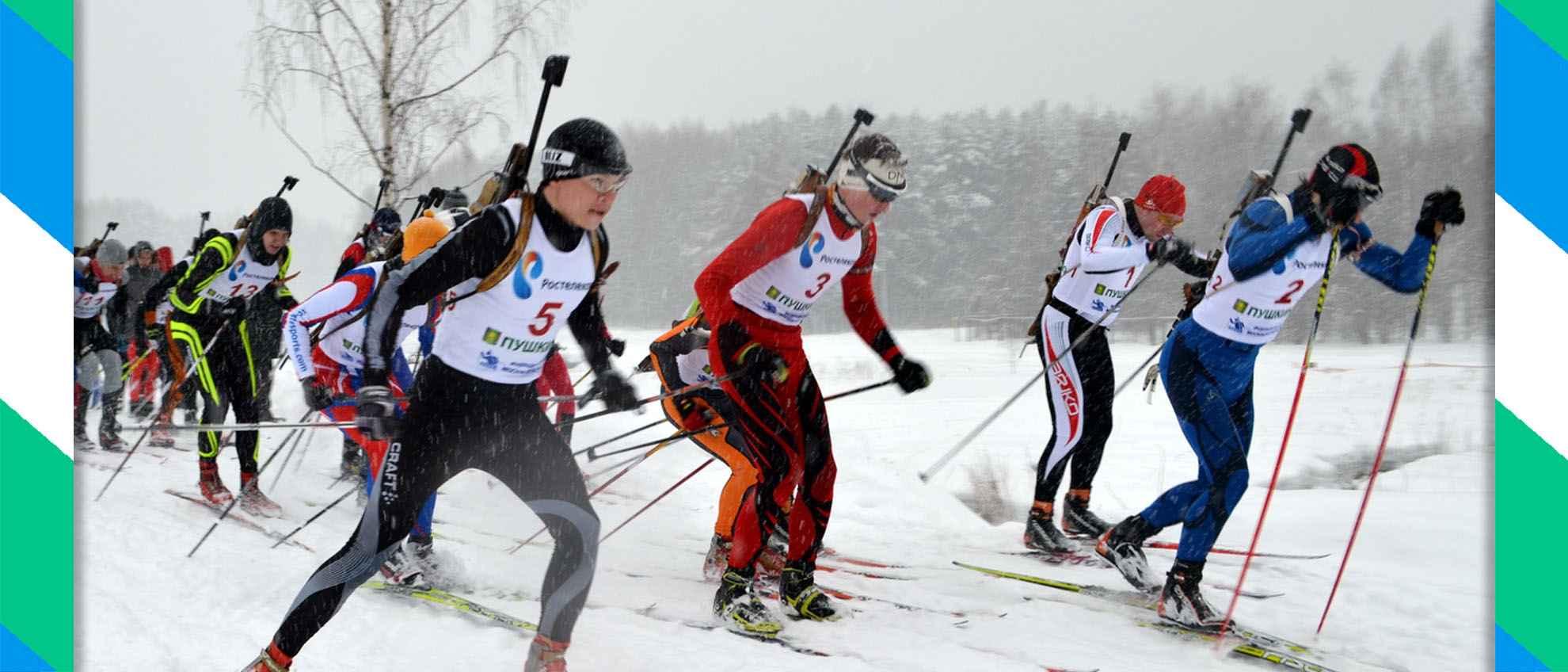 Днем, картинки зимние виды спорта
