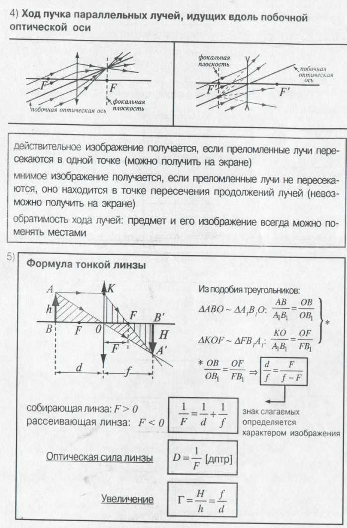 hello_html_m36b869b3.jpg