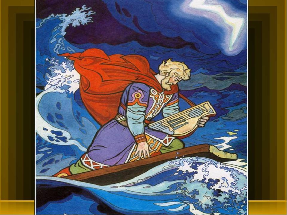 Океан море синее рисунки оперы садко римского-корсакова