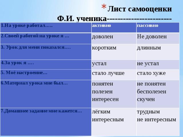 hello_html_m3ce13da9.jpg