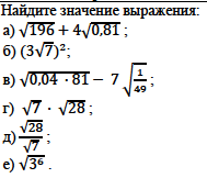 hello_html_6b43dd47.png