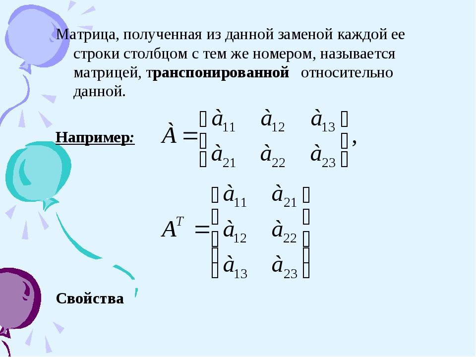 случайность, так признаки матрицы с картинками нетрудно заметить, сравнив