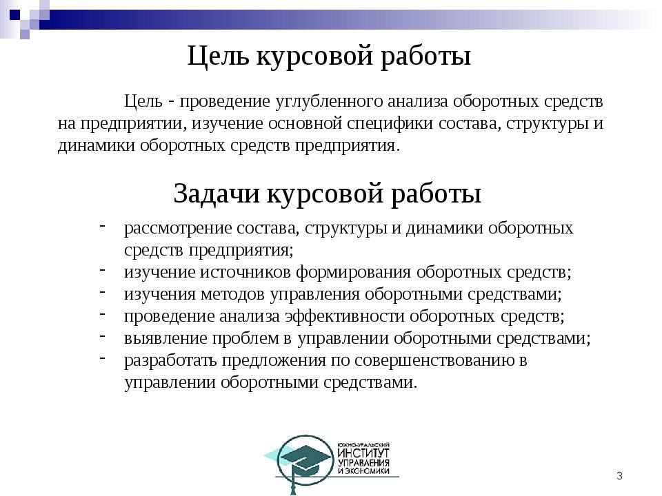 Газпром пао курсовая работа 1682