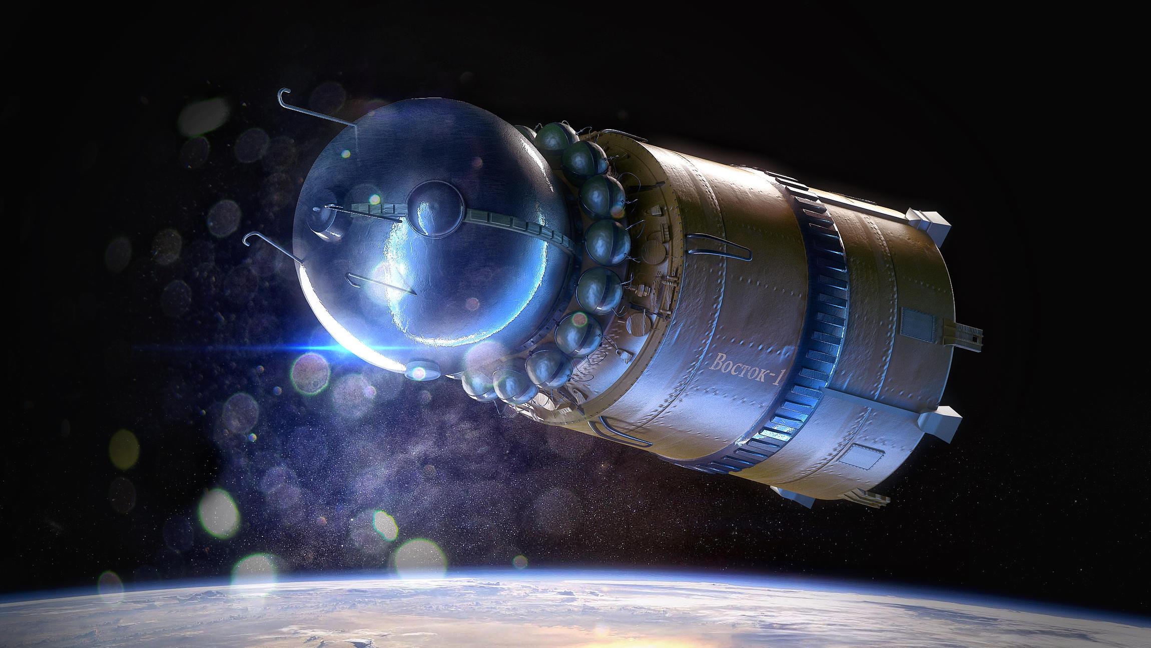 металлическом косоуре фото космического корабля гагарина нехитрый