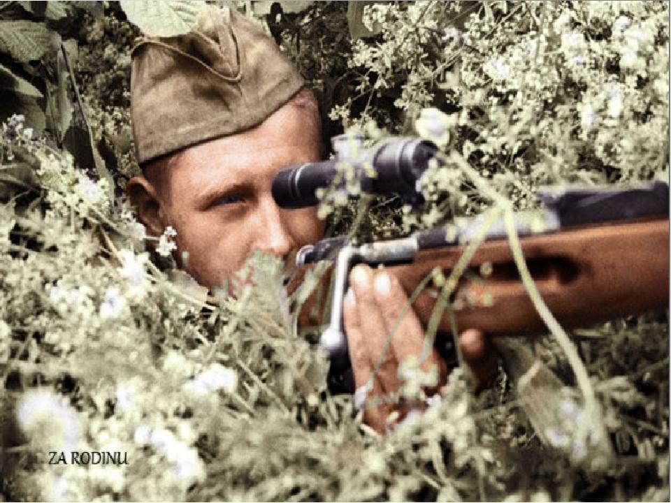 Самый лучший, военные картинки 1941-1945 года хорошего качества цветные