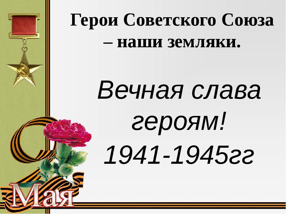 hello_html_m2b509ab4.jpg