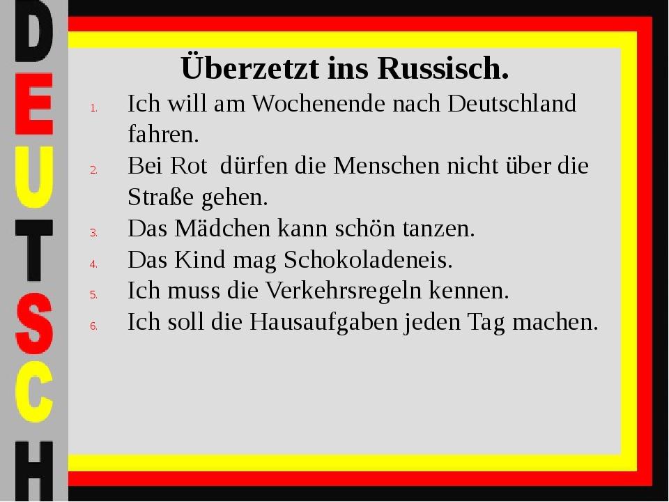 Überzetzt ins Russisch. Ich will am Wochenende nach Deutschland fahren. Bei R...