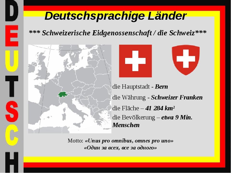 Deutschsprachige Länder *** Schweizerische Eidgenossenschaft / die Schweiz***...