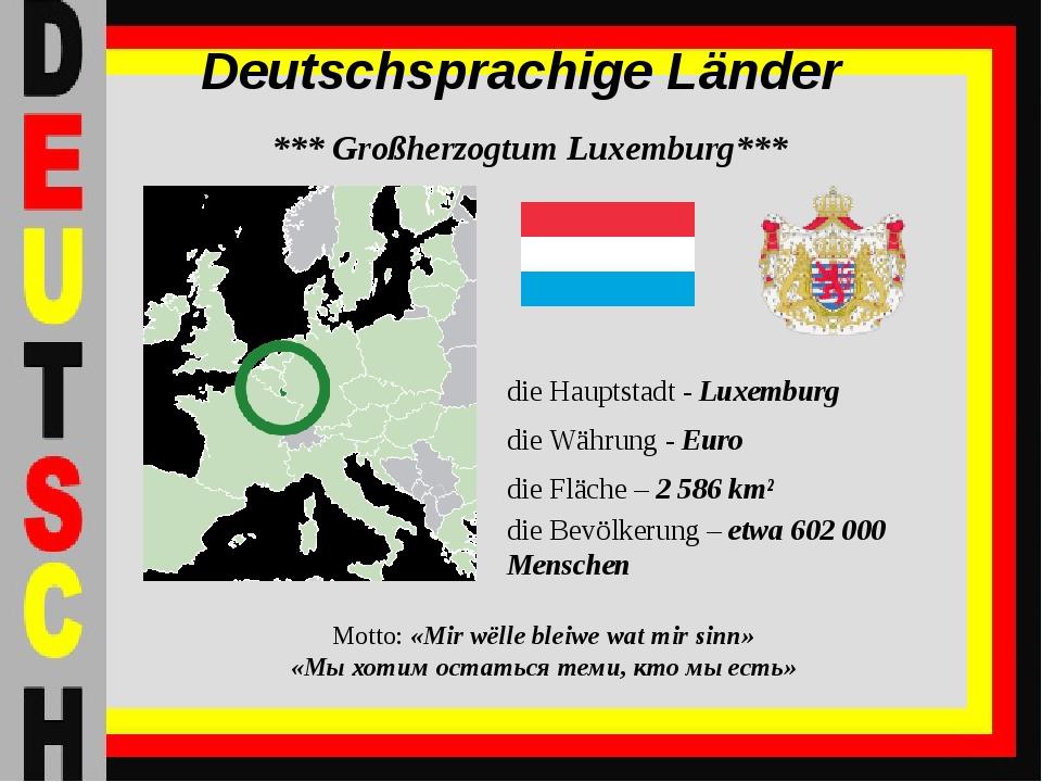 Deutschsprachige Länder *** Großherzogtum Luxemburg*** die Hauptstadt - Luxem...