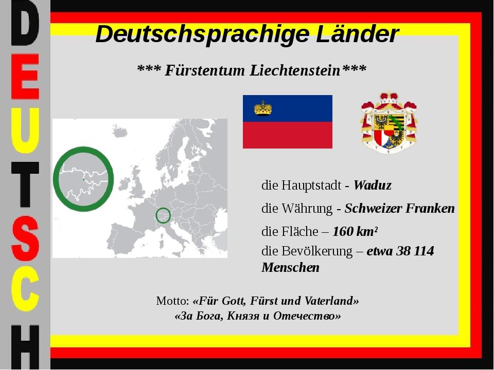 Deutschsprachige Länder *** Fürstentum Liechtenstein*** die Hauptstadt - Wadu...