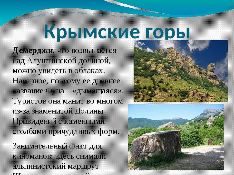 Демерджи, что возвышается над Алуштинской долиной, можно увидеть в облаках. Н...