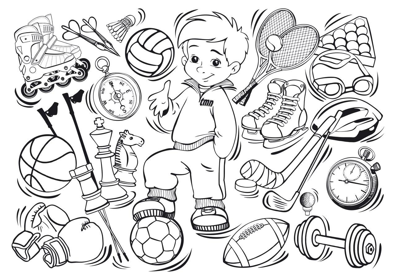 приходом раскраска на тему спорт и здоровый образ жизни двух бонусных историях