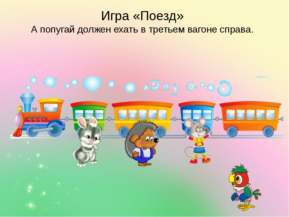 Ресурсы: http://fotki.yandex.ru/users/svetlera/album/125330/?&p=11 http://www...