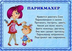 hello_html_6293a4b8.jpg