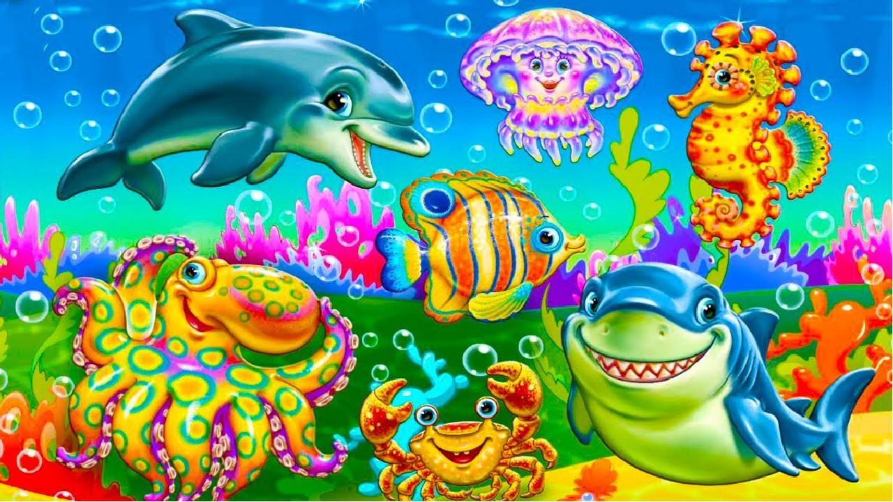 Картинки обитателей подводного мира для детей