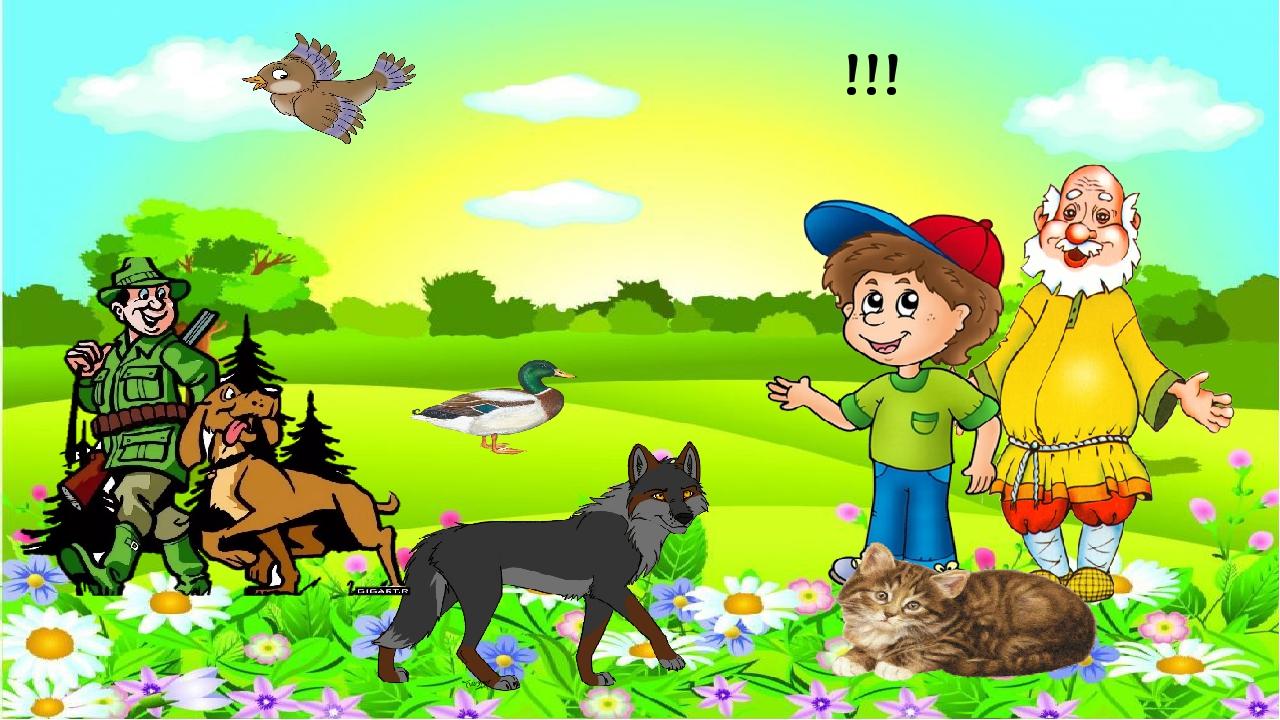 дешевые рисунок к сказке петя и волк картинки три вида этих