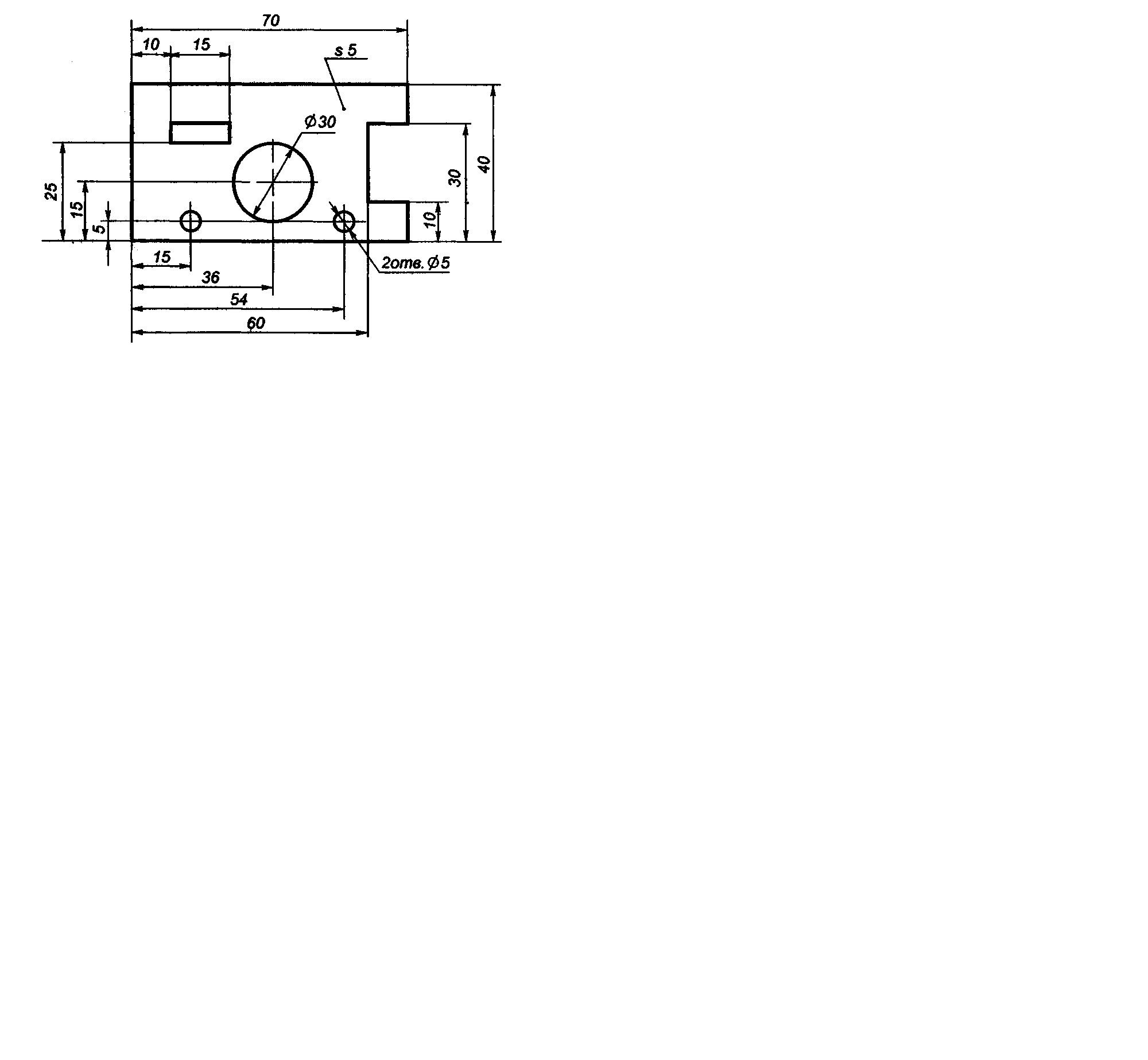 hello html 60c44e77 - На чертеже задан масштаб 2 1 как будут соотноситься линейные размеры изображения с ответ