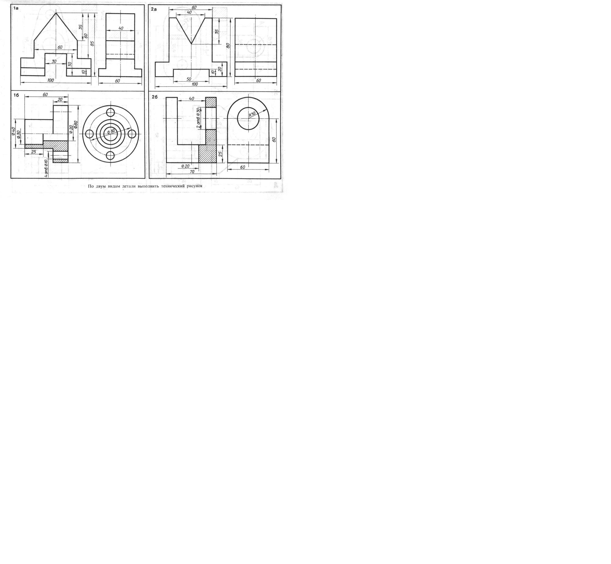 hello html 7d246a6c - На чертеже задан масштаб 2 1 как будут соотноситься линейные размеры изображения с ответ