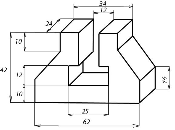 hello html m371f9657 - На чертеже задан масштаб 2 1 как будут соотноситься линейные размеры изображения с ответ