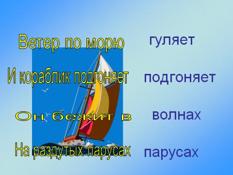 hello_html_m7f276b8e.png